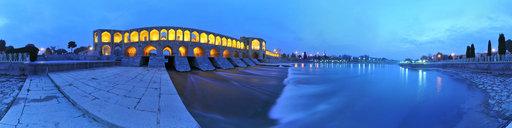 Khajo Bridje, Isfahan